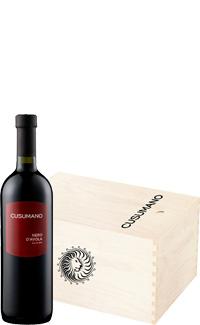 Nero d'Avola Sicilia DOC  - in 6er Holzkiste -